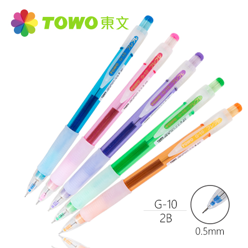 東文 G-10 搖搖自動鉛筆0.5mm