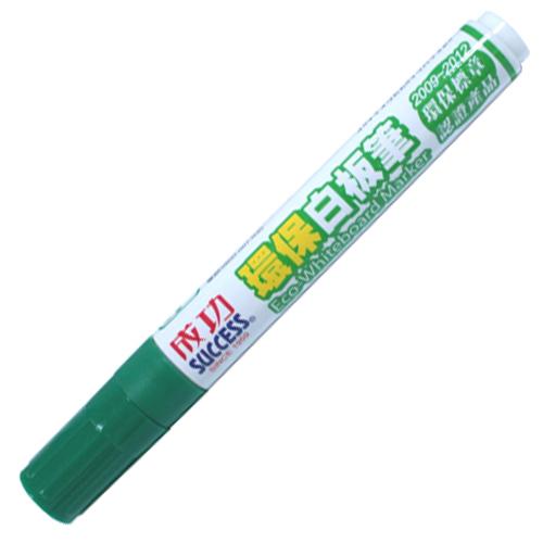 成功 1307-4 綠色 可填充環保白板筆