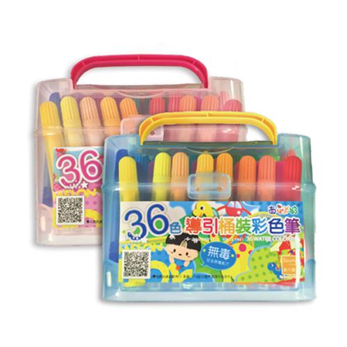 UBILIN 7R071146 36色彩色筆