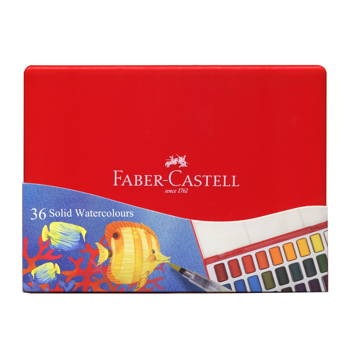 Faber 576037 36色攜帶型水彩塊套組