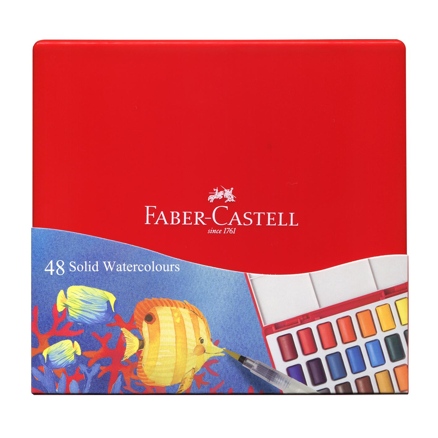 Faber 576049 48色攜帶型水彩塊套組