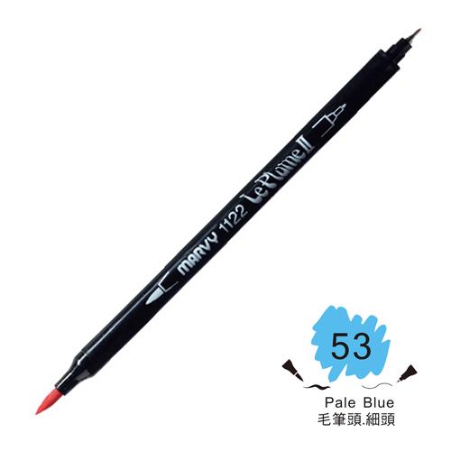 UCHIDA MARVY 1122 NO.53淺藍雙頭漫畫筆