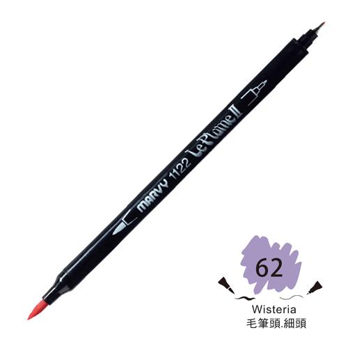 UCHIDA MARVY 1122 NO.62紫藤雙頭漫畫筆