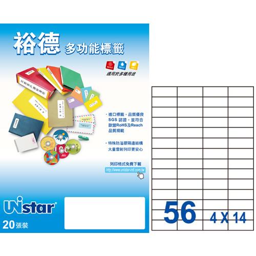 Unistar 4273-20三用56格52.5×21.2