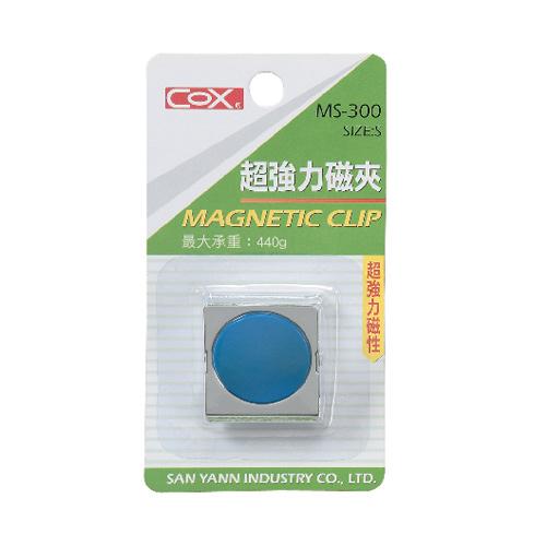 COX  MS-300 S 彩色磁鐵夾 承重440g