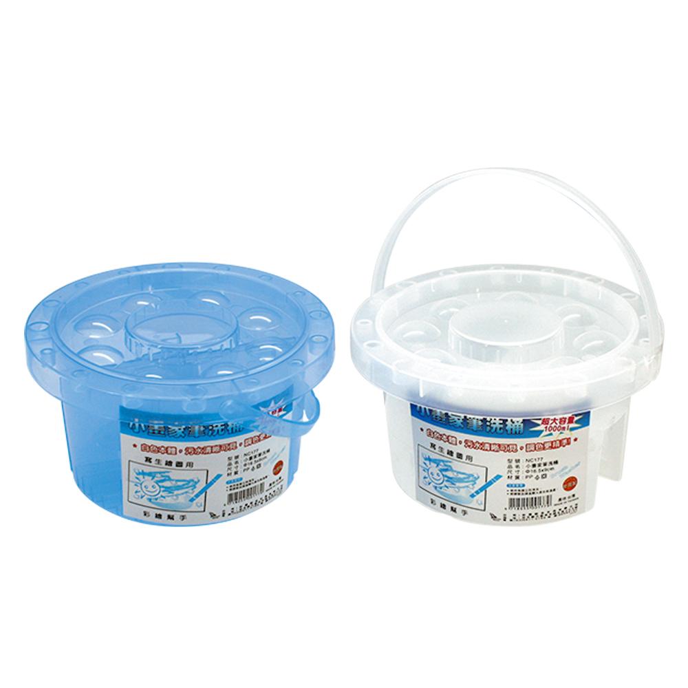 WIP NC177 小畫家洗筆桶(白/藍)
