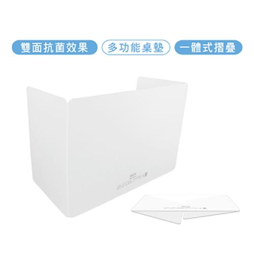 UBILIN 8424TPE新環保防疫隔離抗菌桌墊