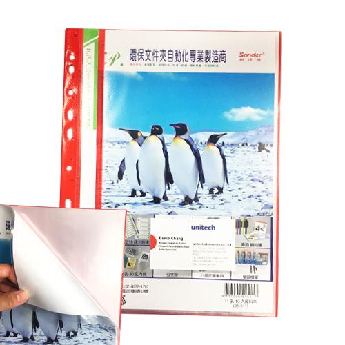 Sander 01-511-1紅PP11孔10入名片袋資料本
