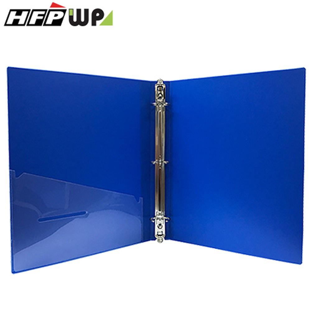HFPWP TC530A藍 三孔圓型檔案夾(有耳)