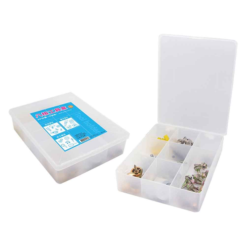 WIP W1418 八格工具盒