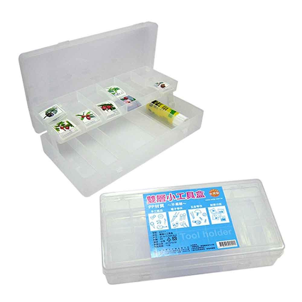 WIP W2111 雙層小工具盒