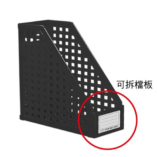 WIP AMF5200(黑)開放方孔雜誌盒