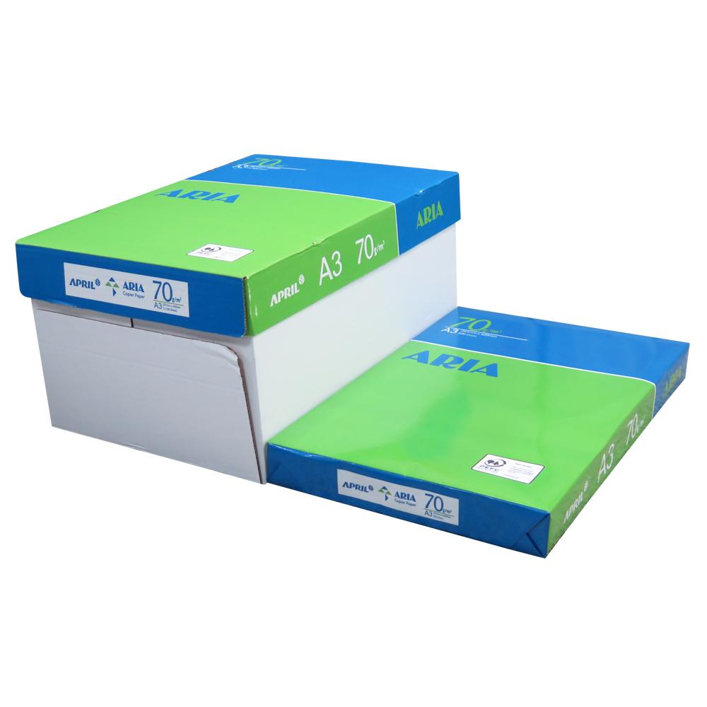 ARIA 70P A3影印紙(每箱5包)