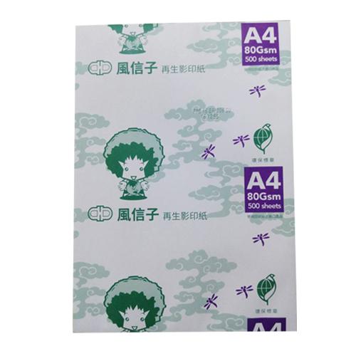 風信子80P A4進口再生影印紙10包/箱