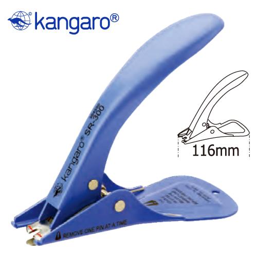 Kangaro  SR-300除針器
