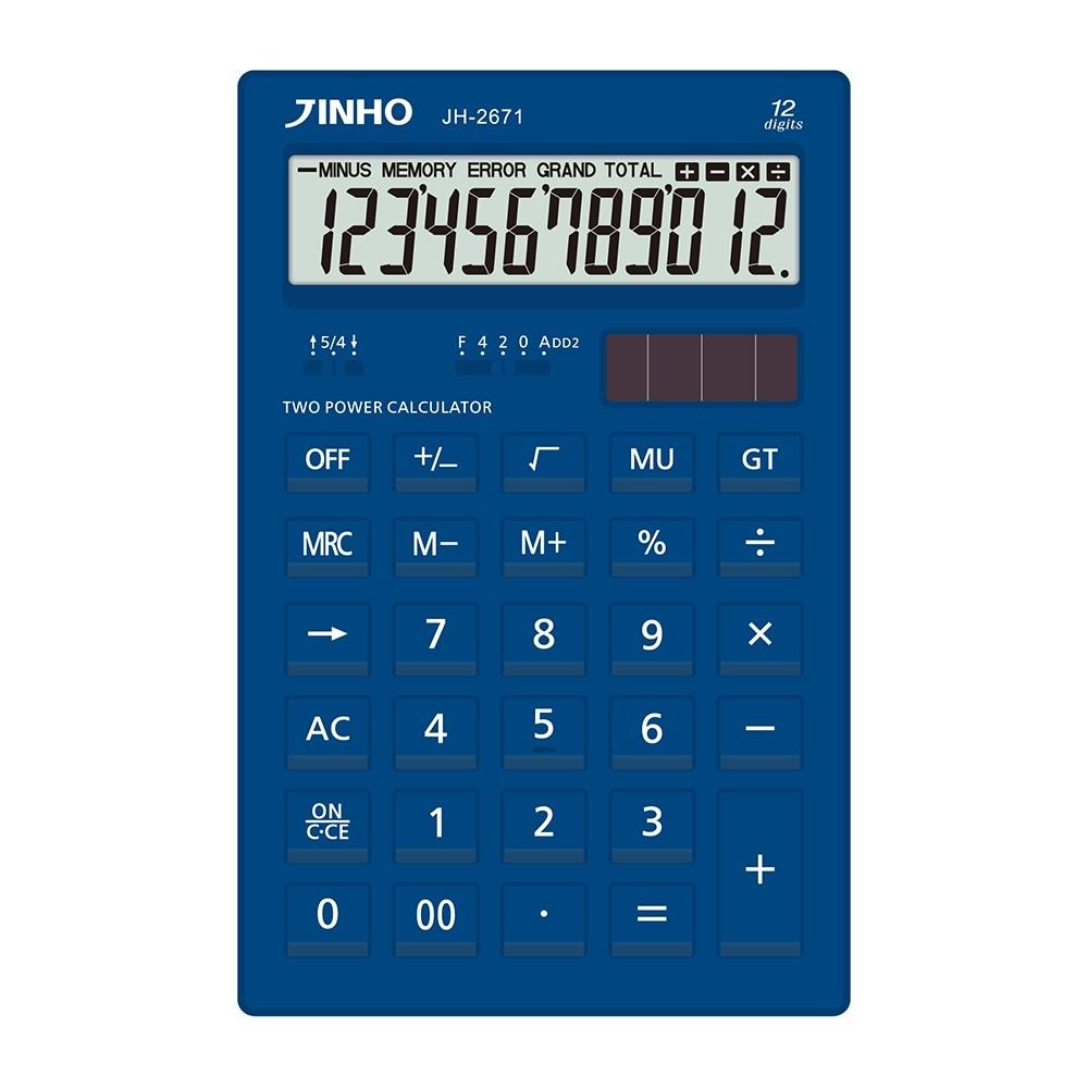 JINHO JH-2671 京禾經典藍12位元計算機