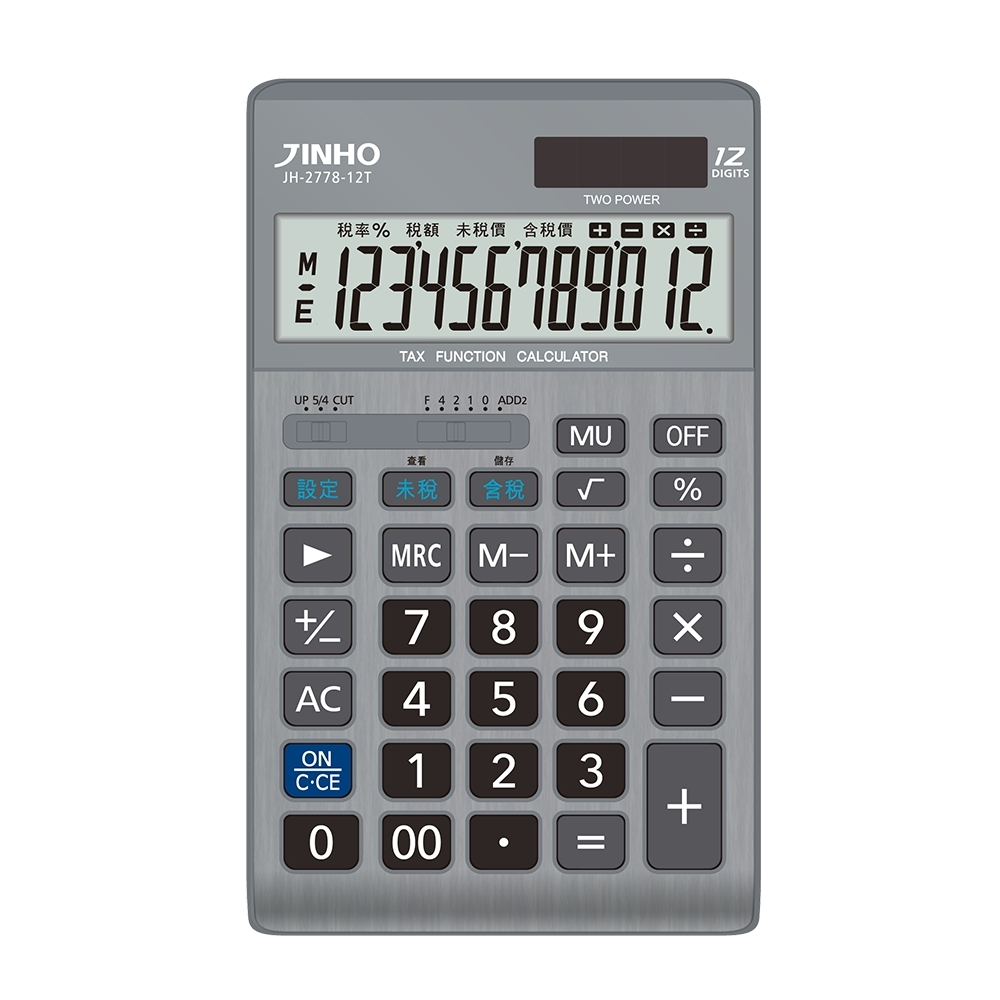 JINHO JH-2778-12T 京禾銀12位元稅率計算機
