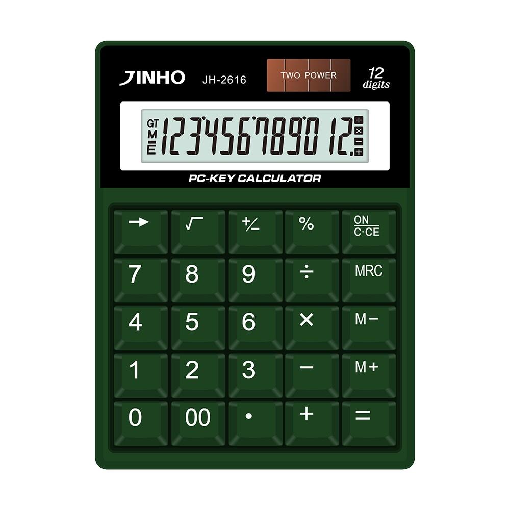 JINHO JH-2616 京禾軍綠12位元計算機