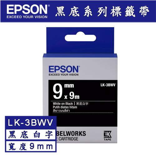 EPSON LK-3BWV 黑底白字標籤帶 9mmx9M