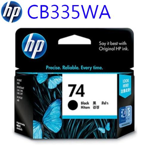 HP CB335WA #74黑色原廠墨水匣