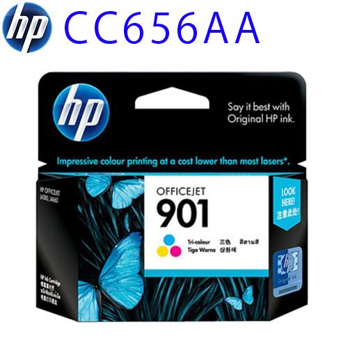 HP CC656AA #901彩色墨水