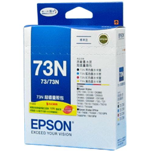 EPSON T105550 73N 四色包原廠墨水匣