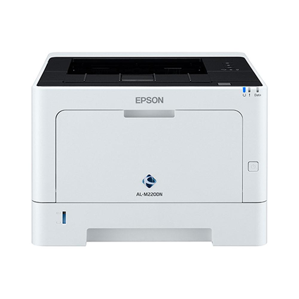 EPSON AL-M220DN A4黑白商用雷射網路印表機