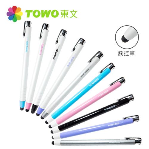 東文 JT-300 平板觸控筆(跳動觸控筆)