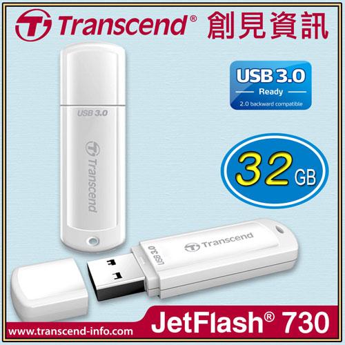 創見 TS32GJF730 / 32GB 隨身碟3.0