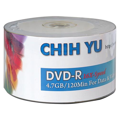 RITEK DVD-R 16X/50入可列印式光碟片