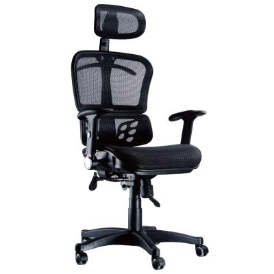 潔保 CAT-66 黑 特級全網椅