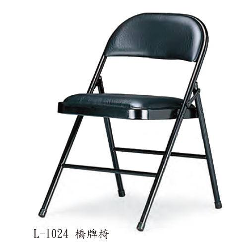 潔保 L-1024橋牌椅 寬46x深52x高73 (Cm)