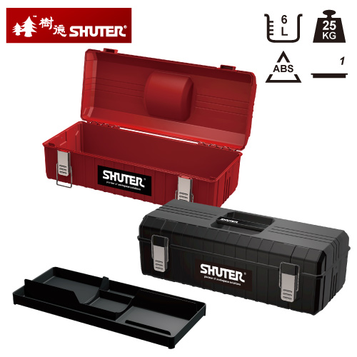 樹德 TB-611 專業型工具箱