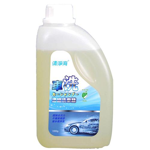 清淨海車洗濃縮洗車精1000g