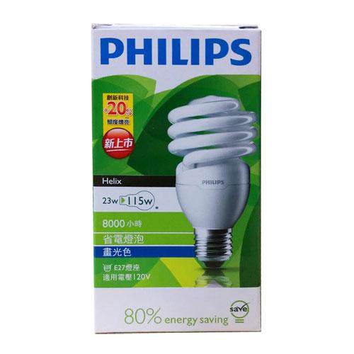 菲利浦 23W 120V晝光省電螺旋燈泡