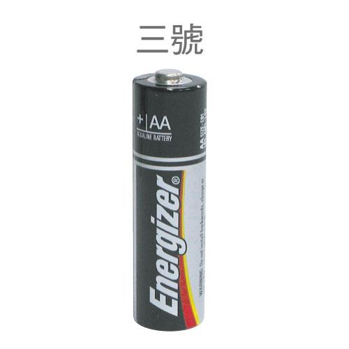 勁量AA3號E91鹼性電池4個(真空包)新加坡