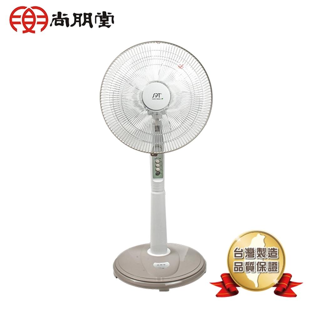 尚朋堂 SF-1676 16吋立地電扇