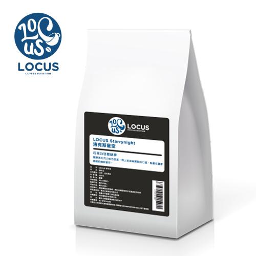 LOCUS STARRYNIGHT洛克斯星空咖啡豆 半磅/包