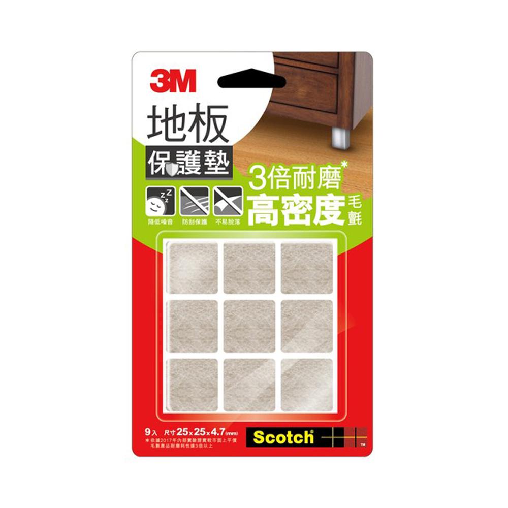 3M 地板保護墊-米色圓型25MM