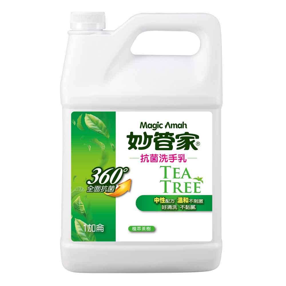 妙管家抗菌洗手乳1加侖SATNGV1