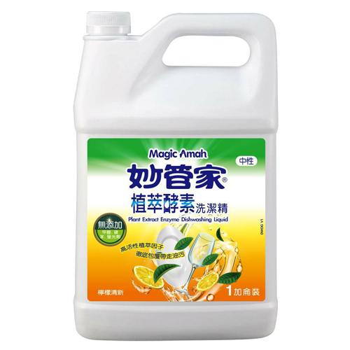 妙管家植粹酵素洗潔精1加侖桶DWOG
