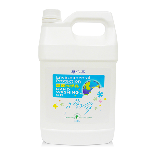 白雪環保洗手乳 4000g(1加侖) 4桶/箱