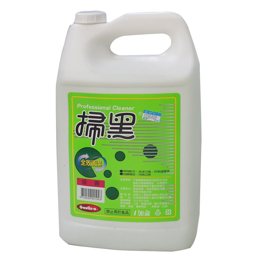 Gaulix-u掃黑1加侖浴廁全效洗潔精