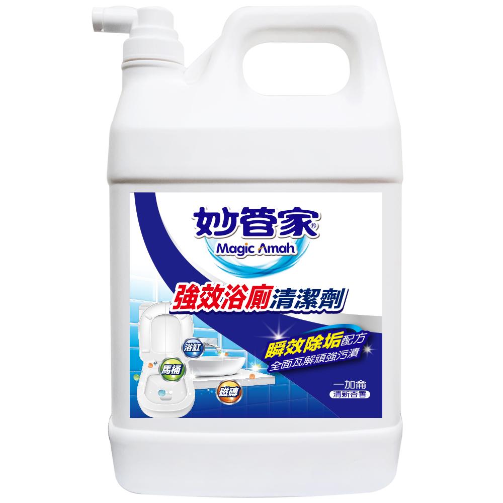 妙管家BOCNG-A強效浴廁清潔劑-加侖桶