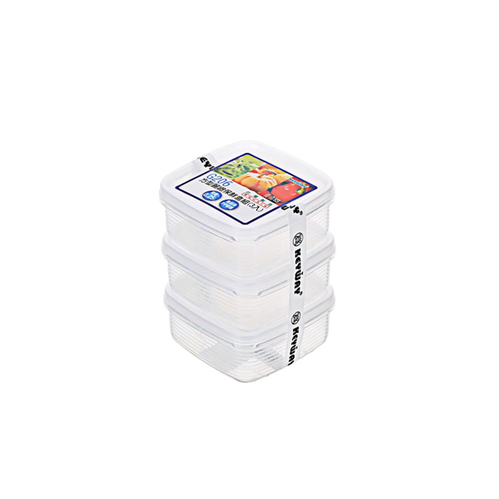 KEYWAY G206 方型麗緻保鮮盒(3入)
