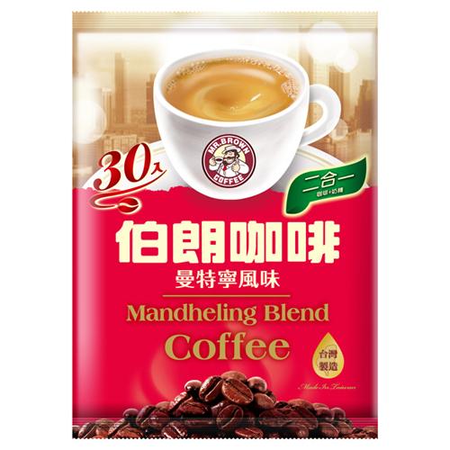 伯朗 曼特寧 二合一咖啡 10.5gX30包