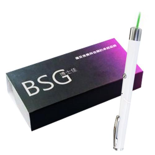 博士佳BsG GL527-20 充電式綠光雷射筆