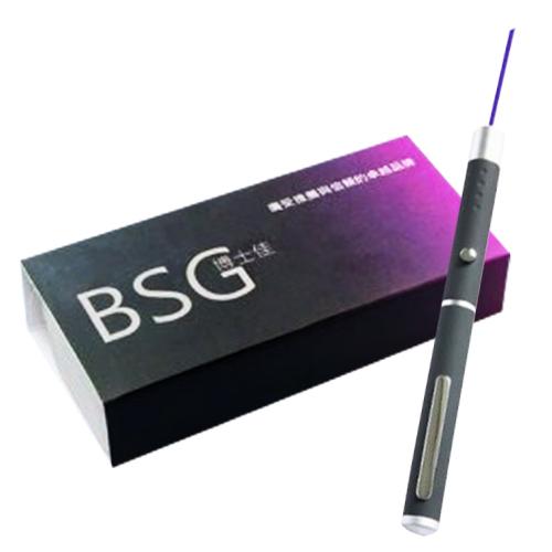 博士佳BsG BPL-10 藍紫光雷射筆 功率10mw