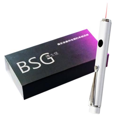 博士佳BSG A829RS-1A 雷射筆 (銀色)