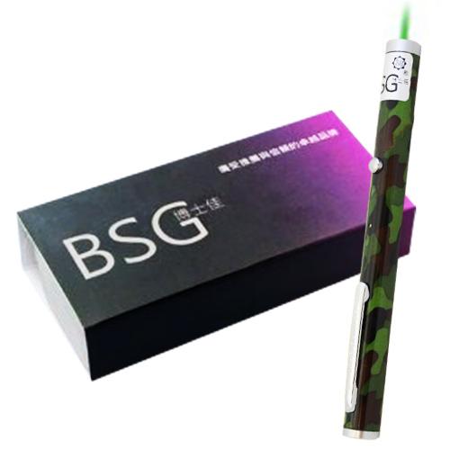 博士佳BsG GL529-10 迷彩充電式綠光雷射筆
